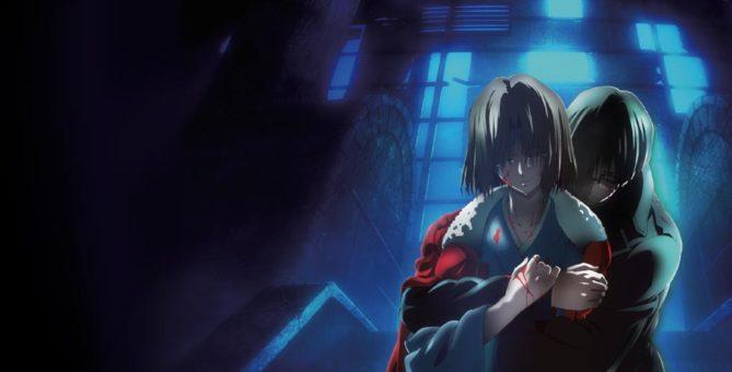 Kara no Kyoukai 7: Satsujin Kousatsu (Kou) BD Subtitle Indonesia