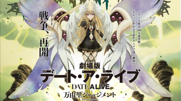 22 Apr Download Anime Date Alive S1 S2 Sub Indo Link A Live 01 RD