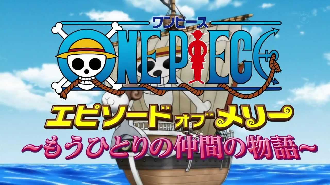 One Piece Episode Special 06 Episode Luffy