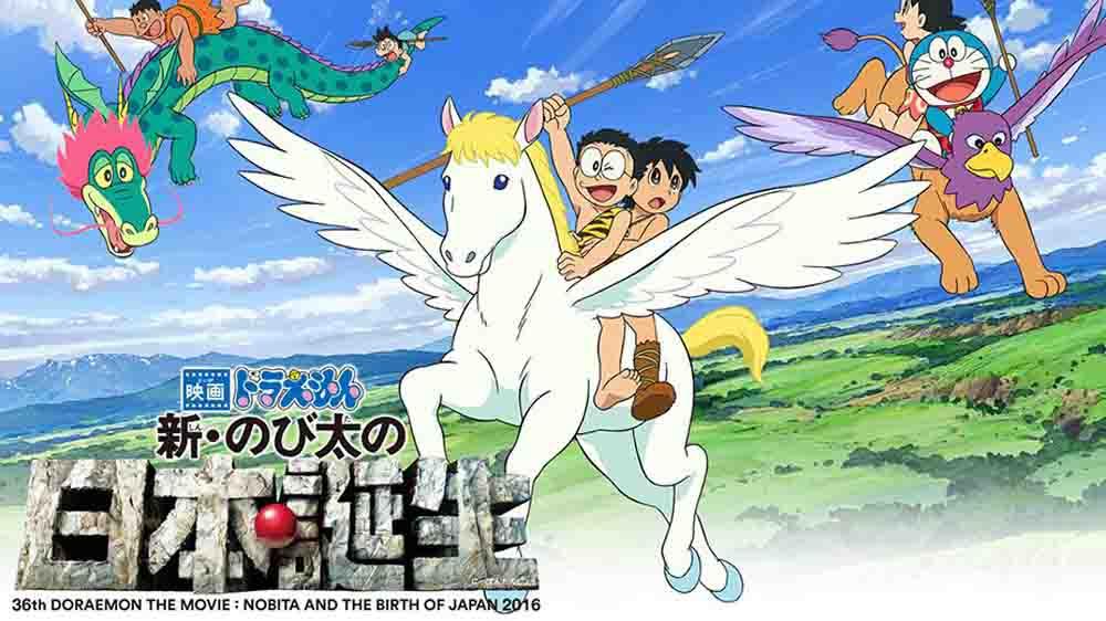 Doraemon Movie 36: Shin Nobita no Nippon Tanjou (2016) BD ...