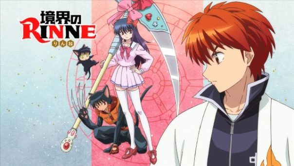 kyoukai no rinne tv 3rd season batch subtitle indonesia. Black Bedroom Furniture Sets. Home Design Ideas