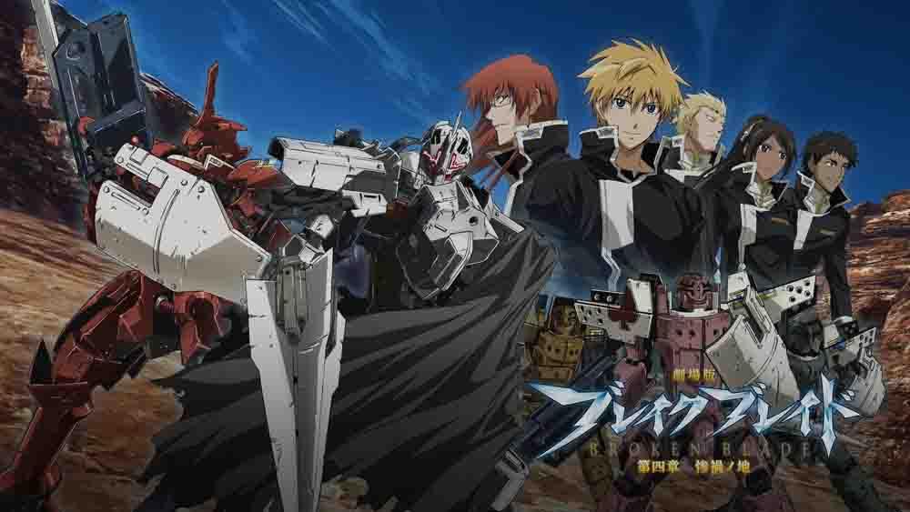 Anime Action Bulan Puasa Download Musim Spring 2014 Sub Indo Kusonime