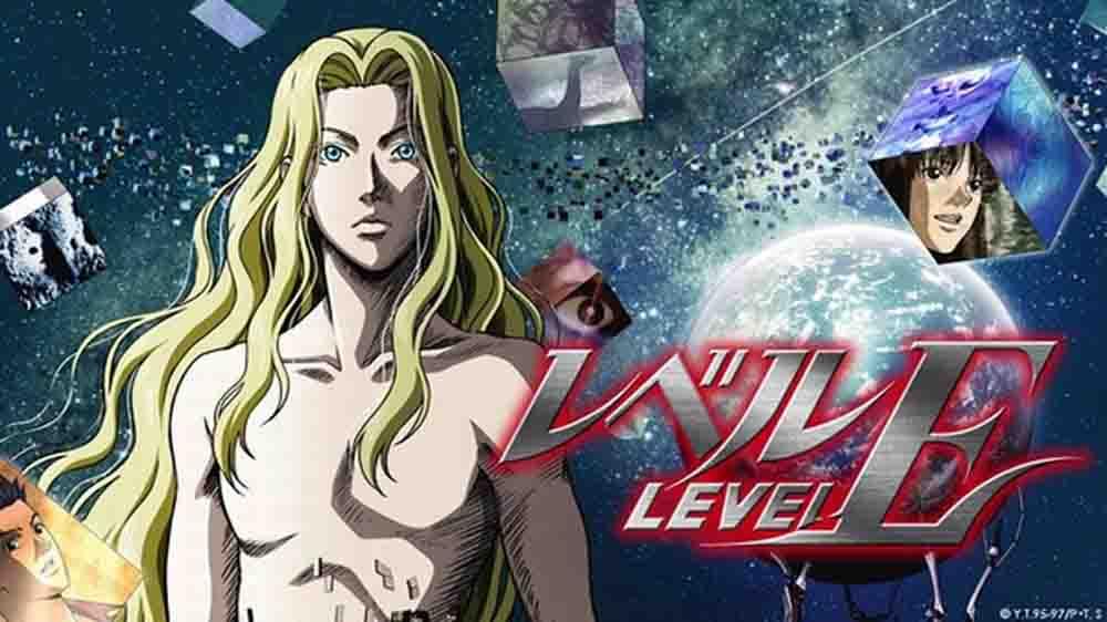 Level-E.jpg