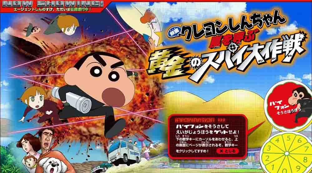 kusonime page 2 of 119 download anime subtitle indonesia