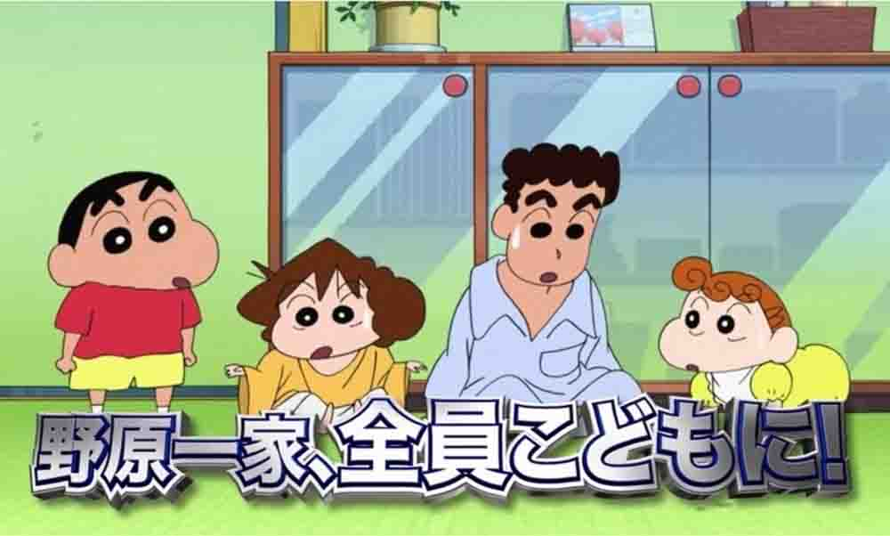 shinchan movie 17 subtitle indonesia