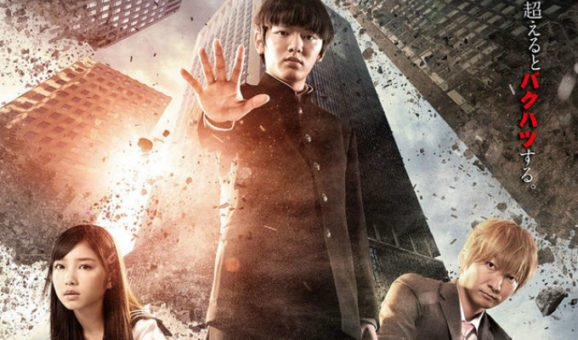 Mob Psycho 100 Live Action (2018) Subtitle Indonesia
