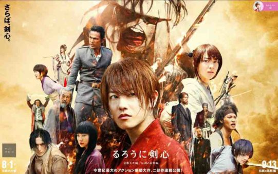 download film rurouni kenshin live action sub indo blog