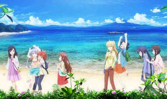 Non Non Biyori Movie: Vacation BD Subtitle Indonesia ...