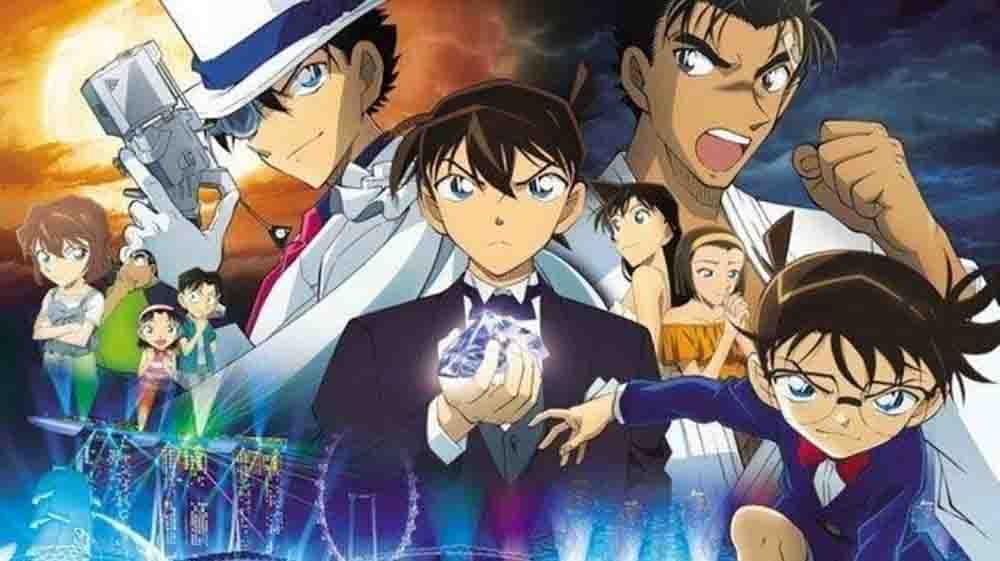 Detective Conan Movie 23